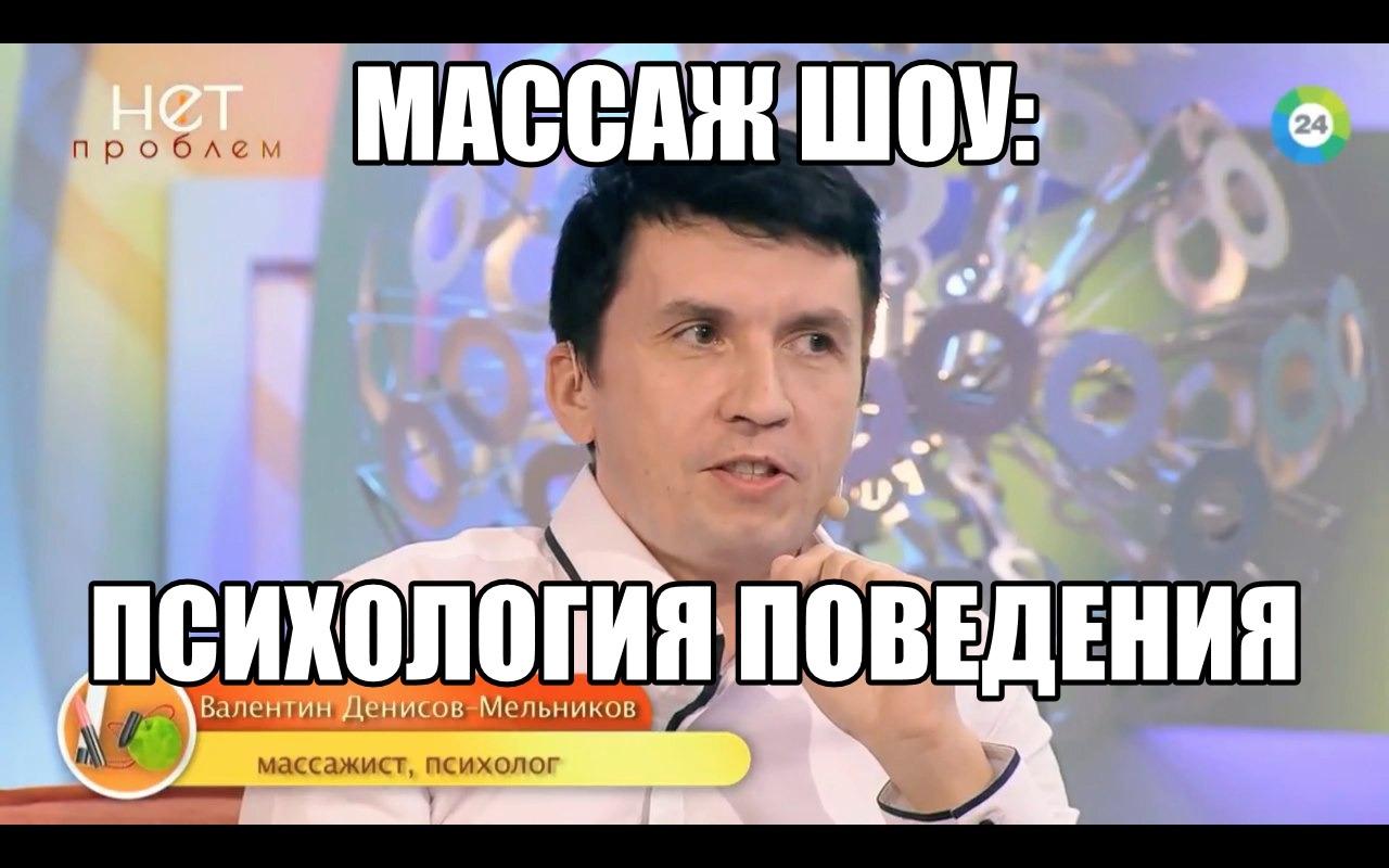druzya-nochyu-vmeste-podrochili