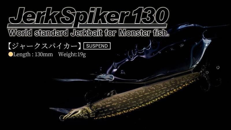 ADUSTA Jerk Bait 【JERK SPIKER 130】 Action PV