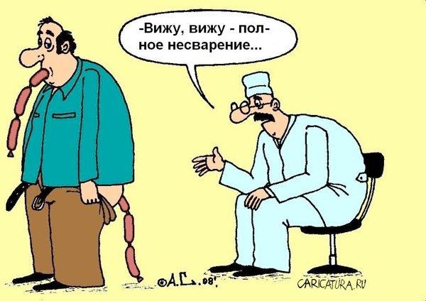 И в заключение) Пациентам, которые уже поставили себе диагноз при помощи Гугла, просьба обращаться за альтернативным заключением не к нам, а к Яндексу. Подпись: