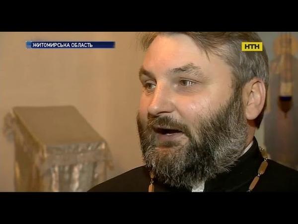 Обшуки в Житомирській та Овруцькій Єпархіях в УПЦ назвали тиском на священиків