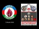 AzeriFreedom Canlı / Live / Прямой эфир