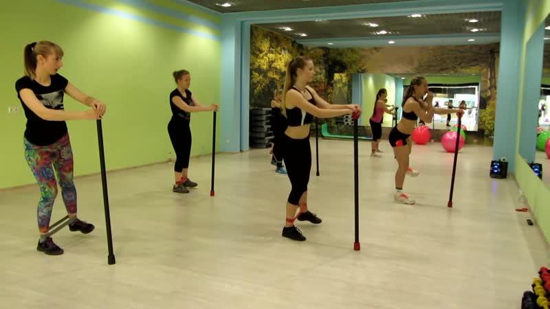 Упражнения с бодибаром (для ног и рук)