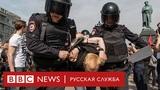BBC News - Русская служба - П Е Р В О М А Й мир, труд . . . А В Т О З А К . . .