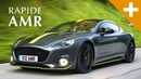 Aston Martin Rapide AMR: Aston's Last Naturally Aspirated V12 Engine Ever! | Carfection