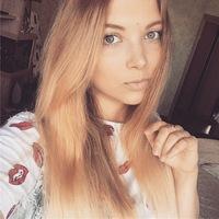 Светлана Латыпова