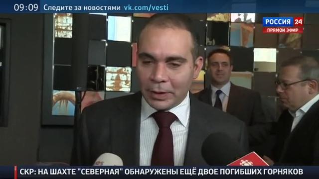 Новости на Россия 24 • Выборы президента ФИФА: кто способен заменить Йозефа Блаттера