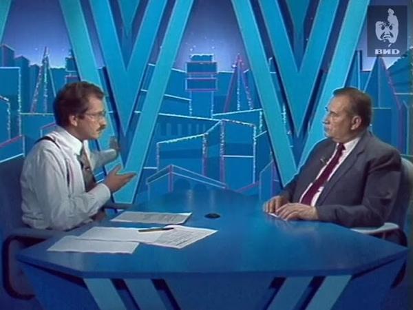 Час пик (1-й канал Останкино, 12.07.1994 г.). Владимир Казимиров
