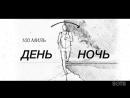 Animatics. ELTON VOLGABUS ULTRA-TRAIL