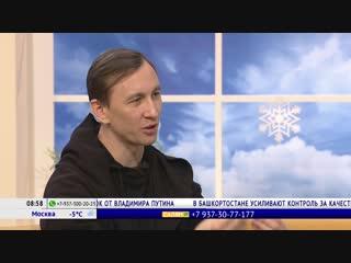 в гостях - Рустем Булатов