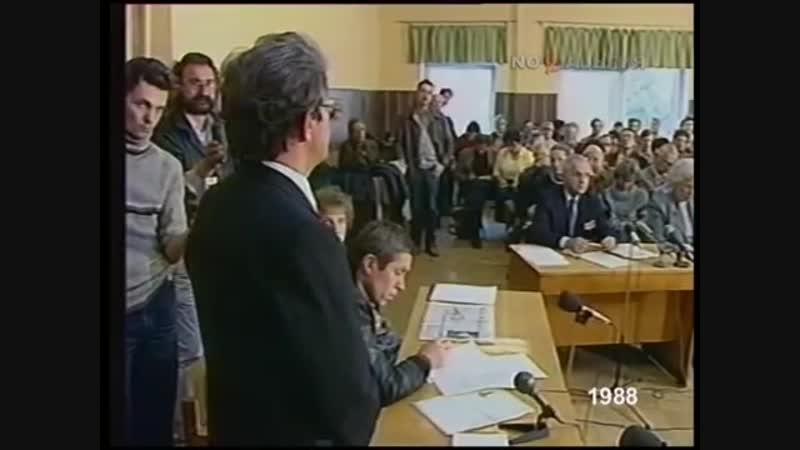 Взгляд (ЦТ СССР, 07.10.1988)