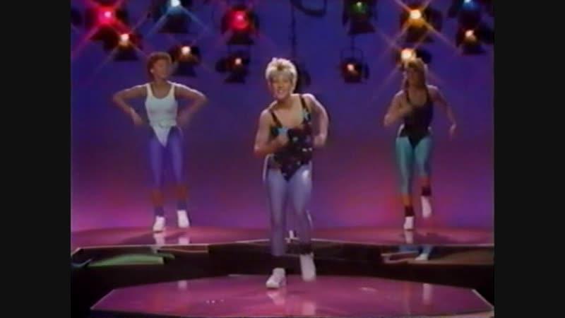 Cosmopolitan Dance Aerobics аэробика, шейпинг, фитнес