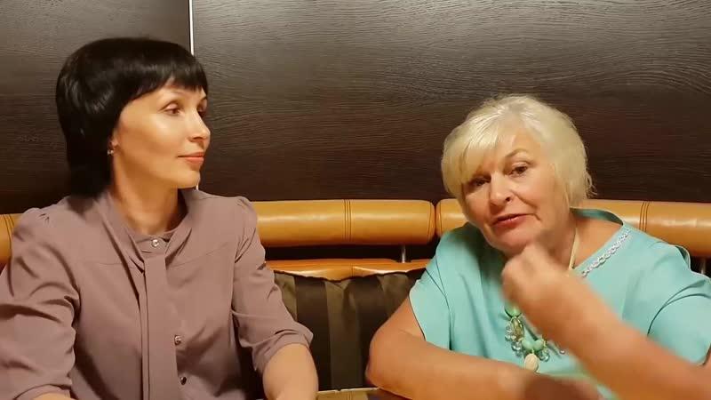 Интервью с Надеждой Андреевой , академиком медицины , бриллиантом компании Bepic , топ-лидером Академии Успех вместе