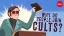 Почему люди вступают в секты?