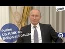 Putins US-Kritik gegenüber Bolton auf deutsch