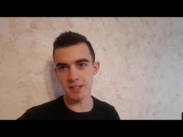Отзыв о компании LP PROF от предпринимателя Евгения Локтионова