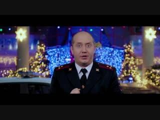 Полицейский с Рублевки. Новогодний беспредел. История про бокс