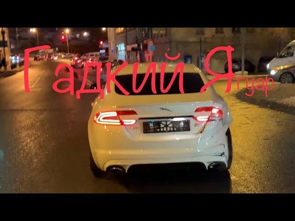 Борзый на Белом Jaguar О007РО52 Думал, что самый умный и подставил жопу! Нижний Новгород