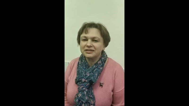 Видео отзыв Ольги Кременской Нашла ответы на многие вопросы по детской психологии и получила массу советов от психологов практи
