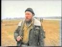 Настоящие казаки - батальон им. Ермолова Чечня.