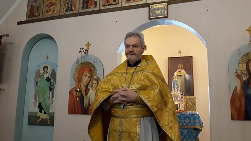 О протоиерее Василие Лесняке Любви и предательстве