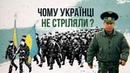 Як Росія захопила Крим Спецпроект Крим Реалії