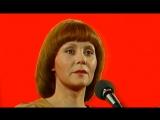Звезды 19-го года - Галина Улетова (Песня 77) 1977 год (М. Зив М. Светлов)