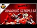 Прохождение Deadpool Кожаный Беспредельщик 3 Дедпул РЕТРО 2013