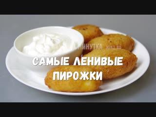 5 лучших ЗАКУСОК для просмотра фильма - вместо Чипсов и Попкорна~ Умный Дом ~
