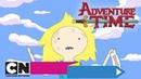 Время приключений | Бумажный Пит Мой путь (серия целиком) | Cartoon Network