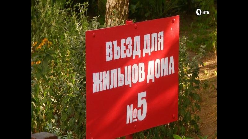 Мусорные разборки на улице Чапаева