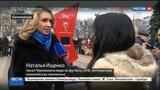 Новости на Россия 24 В Калининграде запустили часы обратного отсчета до ЧМ-2018
