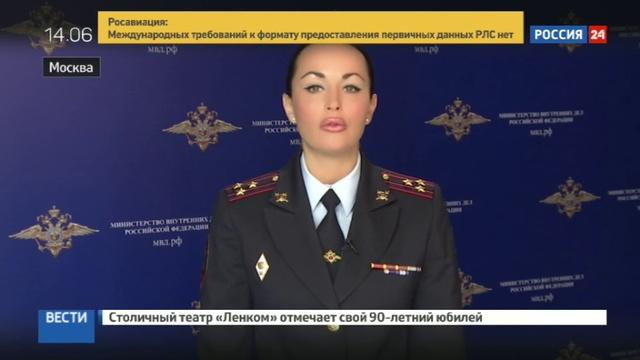 Новости на Россия 24 • В Москве схвачена банда похитителей людей