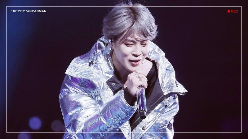 181212 방탄소년단 지민 직캠 앙팡맨 리믹스 edit BTS JIMIN fan cam