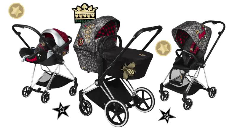 Spot Cybex Rebellious Royal Collection