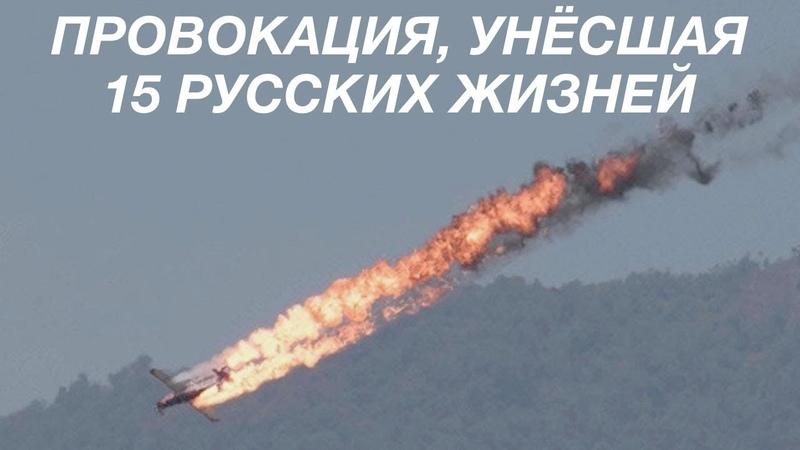 СБИТЫЙ ИЛ-20 В СИРИИ ЧТО ЗАДУМАЛ ИЗРАИЛЬ   с-200 пво сирия ил 20 сбит российский самолет в сирии