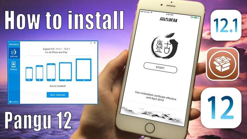 PANGU iOS 12.1 - 12.0.1 - 12.1.1 How to install Jailbreak with Cydia!