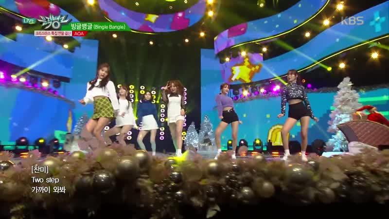 AOA - Bingle Bangle [ Music Bank 2018.12.21 ]