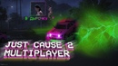 Гонки на мотоциклах Just Cause 2 Multiplayer