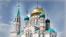 Величит душа моя Господа - Хор Богоявленского кафедрального собора г. Томска
