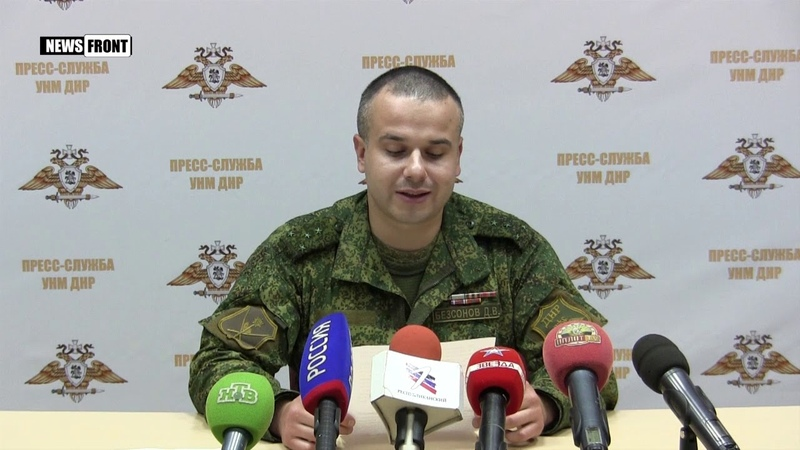 Силовики Киева установили противопехотные мины на проселочных дорогах под Горловкой