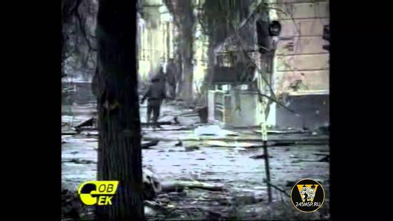 Совершенно секретно. Грозный, Президентский дворец, Январь 1995г.
