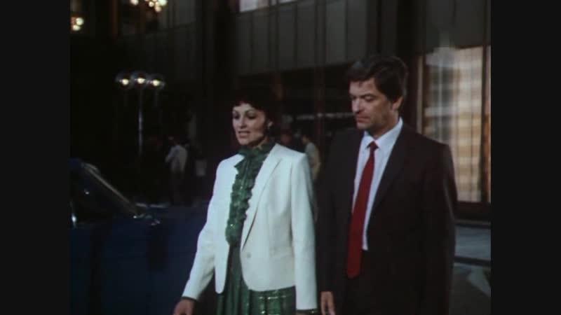 За синими ночами (1983) 2 серия