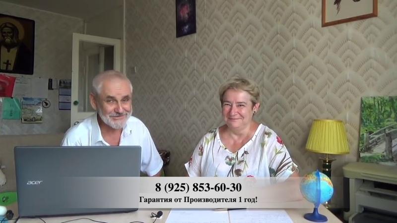 Академик Миронова В.Ю. и Пошетнев В.А. о Катушках Мишина