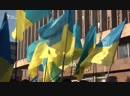 Вчора на майдані Героїв Революції в Запоріжжі підняли прапор Військово морських сил України на знак підтримки захоплених українс