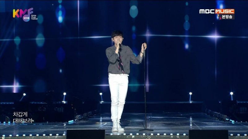 [Special Stage] 180811 Kim Jae Hwan (김재환) of Wanna One (워너원) - Love Actually (들었다 놨다)