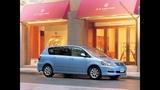 Toyota Ipsum 240  коврики в салон из Бельгийского ковролинаоверлок evabel.ru