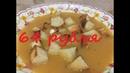 Бомж обед 4 порции на 64 рубля Вегетарианский суп пюре