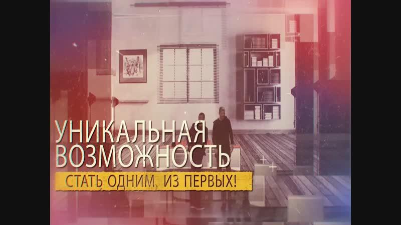 Шоу программа Ильи Кусакина 20 октября в Ярославле