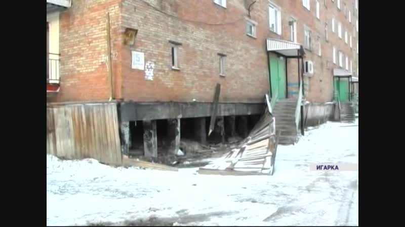Последствия урагана в Игарке сорванные крыши, разбитые машины и порванные провода