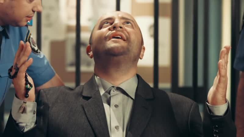 Кабануя уголовник-шарлатан загипнотизировал милиционеров — На троих — 54 серия